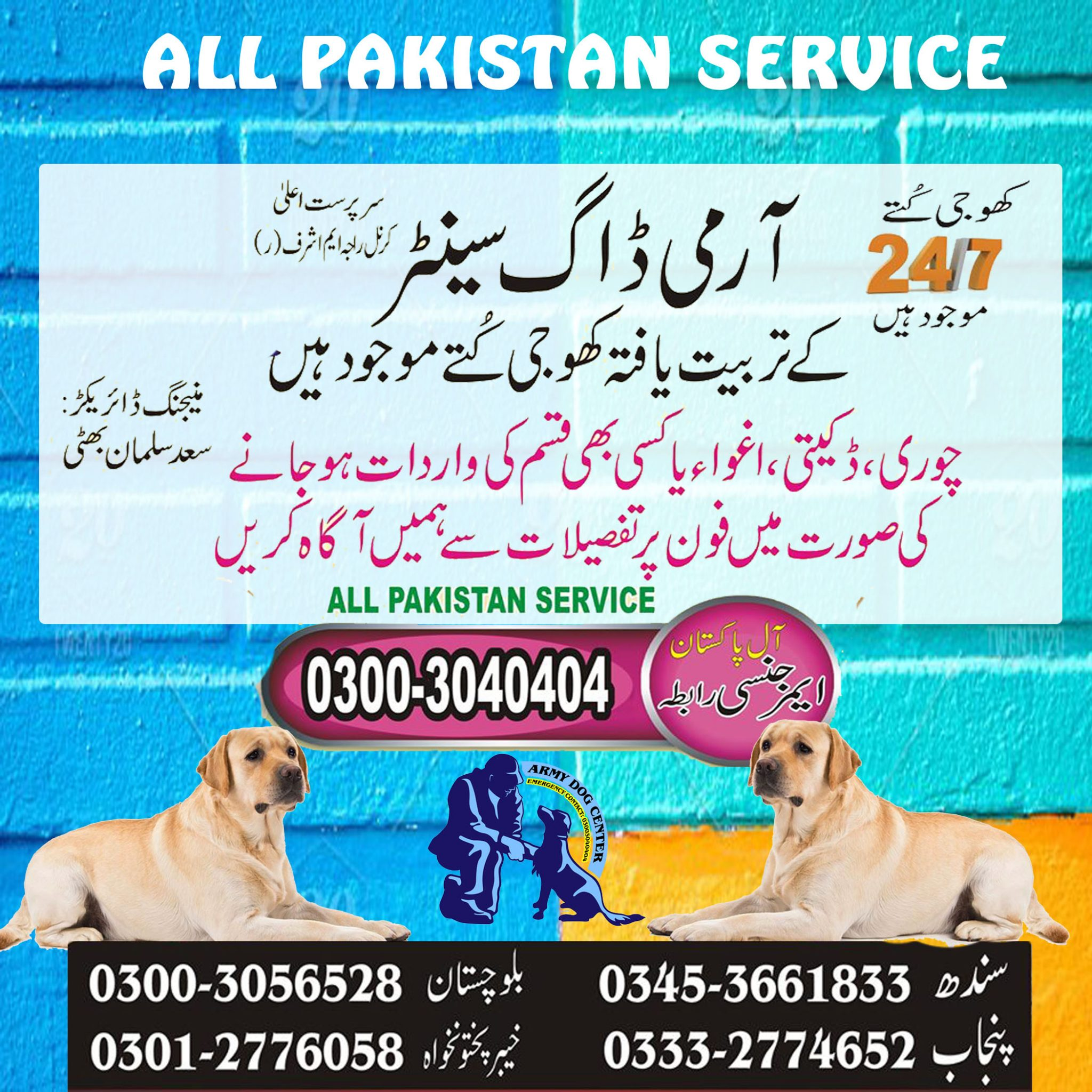 Dog Center Okara Superb Service