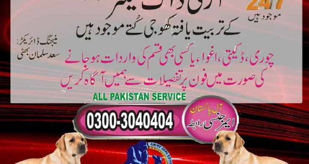 army-dog-center-hyderabad